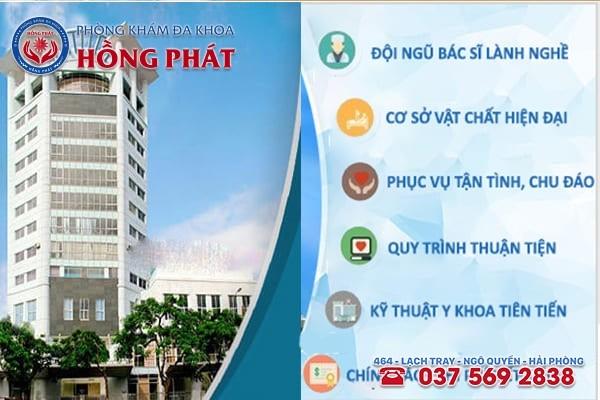Phòng Khám Hồng Phát địa chỉ chữa áp xe hậu môn hiệu quả, tốt nhất tại Hải Phòng