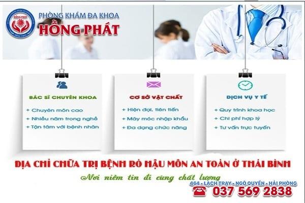 Địa chỉ chữa trị bệnh rò hậu môn an toàn ở Quảng Ninh