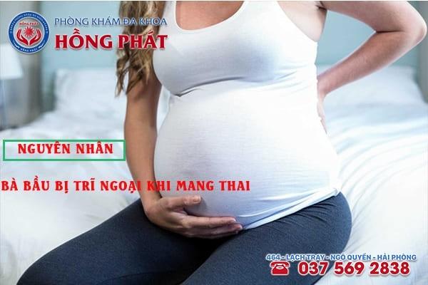 Mẹ bầu mắc bệnh trĩ do thai nhi phát triển lớn gây chèn ép