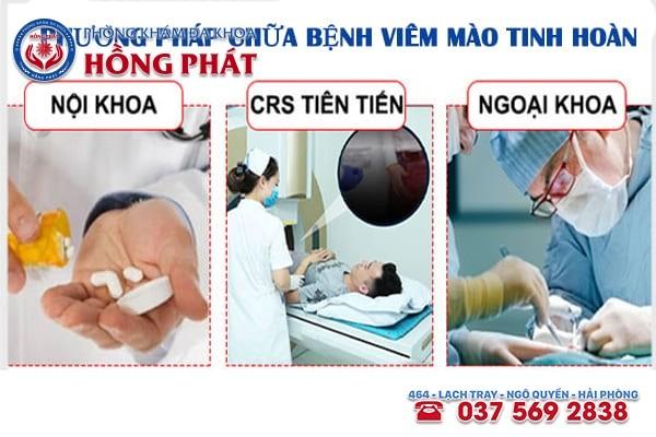 Phương pháp chữa bệnh viêm mào tinh hoàn hiệu quả nên áp dụng